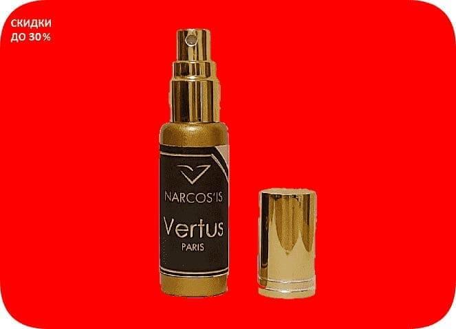 best perfume samples