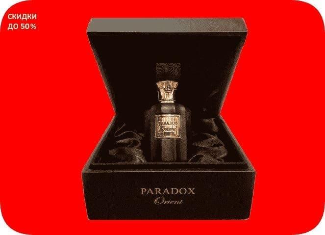 Fragrance World perfume