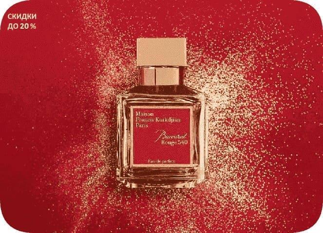 francis kurkdjian perfume