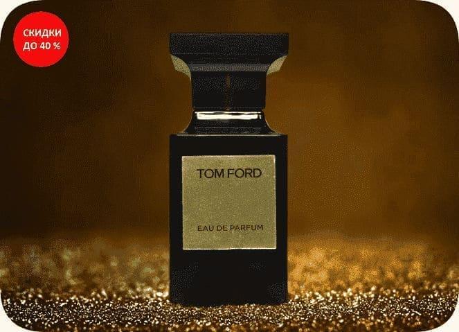 tom ford perfume